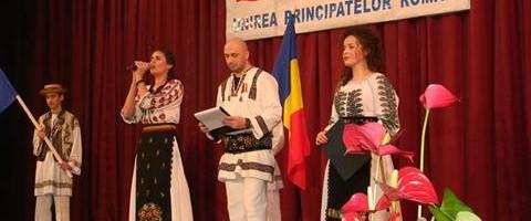 Prezentatorii evenimentului au fost Simina Cota si Marius Portik (Small)